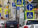На дорогах можно устанавливать знаки меньшего размера
