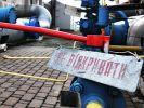 Два украинских города из-за долгов остались без горячей воды