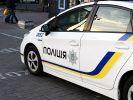 Сообщения о минировании двух отелей и ТЦ проверяют в Харькове