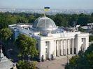 В Раде уверены, что у России и Украины очень много общего
