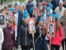 """Belarus Will Begin to Ban the """"Immortal Regiment"""""""