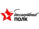 """Акция """"Бессметный полк"""" состоялась на Кипре"""