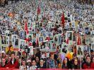 """В """"Бессмертном полку"""" в Москве приняли участие полмиллиона человек"""