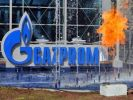 Shares of Gazprom Increased by 3.3%
