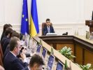 Kiev Has Expanded the List of Prohibited Goods from Russia