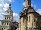 В Москве найден клад XV–XVI веков в музее им.  Андрея Рублёва