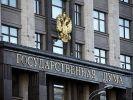 Госдума одобрила законопроект о штрафах за отказ обслуживать пожилых и инвалидов
