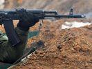 Министерство обороны США объявило конкурс на поставку российских боеприпасов