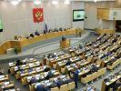 Госдума приняла в первом чтении законопроект о создании реестра граждан, которым запрещено быть усыновителями