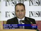 В США арестован фигурант дела о российском вмешательстве в выборы