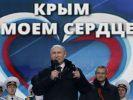 Российский сенатор назвал единственную возможность возвращения Крыма Украине