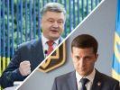 Зеленский случайно оказался плагиатором Порошенко