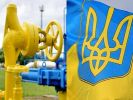Kiev Proposed to Create a Private Company to Supply Russian Gas to Ukraine