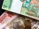 В ЦБ рассказали о переговорах о единой валюте России и Белоруссии