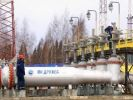 "Belarusian Operator ""Druzhba"" Reported that the Cleaning of the Pipeline Will Take Eight Months"