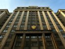 State Duma Clarifies the Rules for the Demonstration of Nazi Symbols