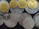 In the Center of Moscow, Found Coins of XIX-XX Centuries