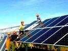 Первая солнечная электростанция начала работать в Ставрополье