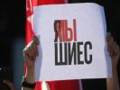 В Москве прошёл митинг против мусорного полигона в Шиесе