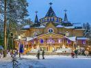 Закрытие резиденции Деда Мороза оказалось ложным сообщением, заявили местные власти