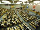 Депутаты предложили изменить зарплату глав государственных компаний