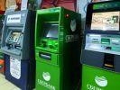 Банк России предупредил о новом способе мошенничества при переводах через банкоматы