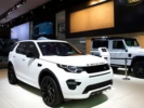 Jaguar Land Rover is Preparing Three New Electric Vehicles