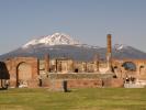 Археологический комплекс Помпеи находится в опасности