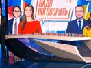 Кремль сожалеет, что телемост межу Россией и Украиной не состоялся