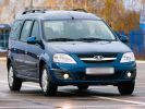 Updated Lada Largus Introduced AvtoVAZ