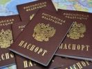 Electronic Passports may Appear in Russia