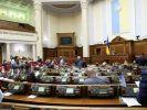 В Раду внесли законопроект об уголовной ответственности за отрицание принадлежности Крыма Украине