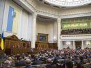 В Раде наперекор Зеленскому призвали провести народный парад ко Дню независимости Украины