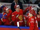 Главным тренером сборной России по хоккею стал Кудашов
