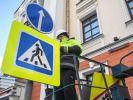 Cуд отменил штраф, наложенный ЦОДД за установку дорожных знаков меньшего размера