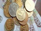 Рубль признали самой недооценённой валютой в мире