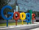 Трамп решил проверить Google на предмет государственной измены