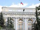 Банк России начал проверку страховых компаний и банков