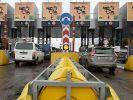 Разработан законопроект, вводящий штрафы за уклонение от оплаты проезда по платным автодорогам