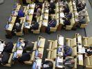 Российские депутаты приняли в третьем чтении закон о «шпионских приборах»