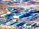 В Китае на газоперерабатывающем заводе произошел взрыв