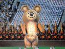 39 лет назад в Москве торжественно открылась Олимпиада-80