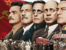 """Movietheater """"Pioneer"""" Complained to the Constitutional Court of Censorship Due to the Ban on """"The Death of Stalin"""""""