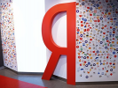 "Quarterly Revenue of ""Yandex"" Increased by 41%"