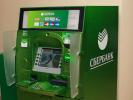 Sberbank Has Personalized Its ATM Menu