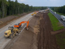 The Reconstruction of the Highway M-7 Started in Tatarstan