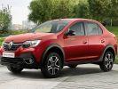 СМИ: с 1 августа Renault поднимет цены на автомобили в России