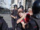 В МВД предупредили о незаконности митинга 3 августа в Москве