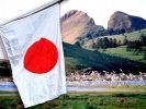 Япония запротестовала против учений России на Курилах