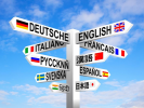 Scientists Told about the Benefits of Bilingualism for the Brain